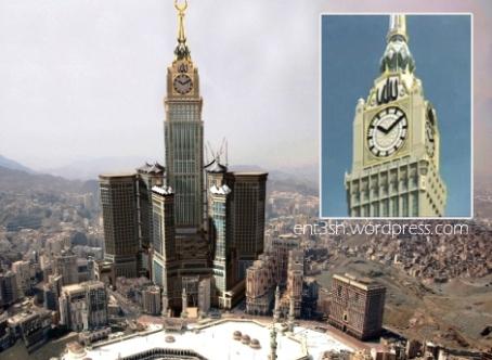 اكبر ساعة بالعالم بمكة المكرمه 659696.jpg?w=455&h=332